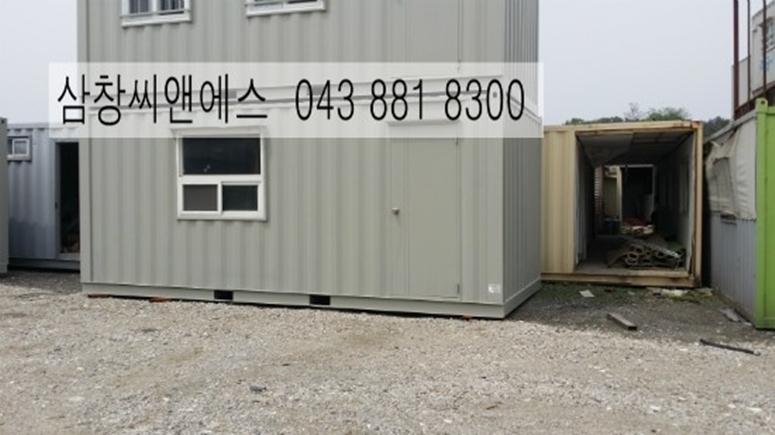 d719c7fc7499b0 연합컨테이너 [컨테이너 판매매장] - [3X6중고컨테이너가격] 사무실용 ...
